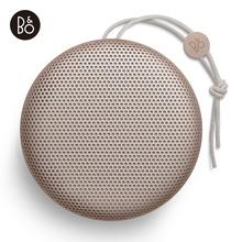 B&O PLAY beoplay A1 便携式无线蓝牙音响 户外蓝牙音箱 bo音箱 砂岩色
