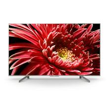 【电视优选】索尼(SONY) 55英寸 KD-55X8500G 4K超高清 HDR 安卓智能液晶电视 银色