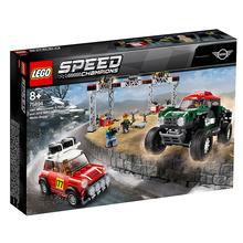 乐高(LEGO) 75894Speed Champions1967 Mini Cooper S Rally和2018 MINI John Cooper Works Buggy赛车
