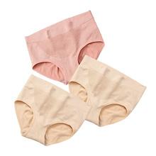 南极人 日系蜂巢暖宫内裤3条女提臀收腹内裤 2肤色+1粉色L