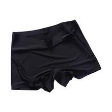 南极人 女士冰丝安全裤单条装TXN2153黑色均码