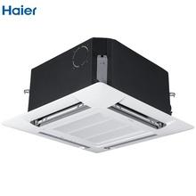 海尔(Haier) 2匹 3级能效 定速 KFRD-50QW/21AAH13 嵌入式吸顶机 220V电压