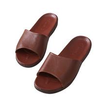 远港 家居皮拖鞋男女防滑家用地板羊皮质凉拖鞋 棕色39-40