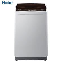 海尔(Haier) XQB80-Z1269 8公斤洗衣机家用节能强劲洗护波轮全自动 智能预约洗衣机
