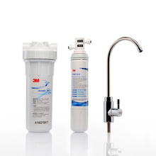 3M 净滋 CDW7101V 家用净水器0废水母婴直饮 2.2升大流量净水机【免费安装】