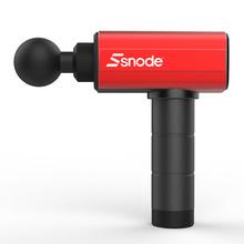 斯诺德(snode) F33筋膜枪肌肉放松器理疗冲击抢按摩枪健身肌肉按摩放松器 红色