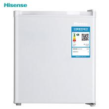 海信 (Hisense) 43升 单门全冷藏电冰箱 迷你小型宿舍办公室家用 一级能效 节能静音 BC-43S/A
