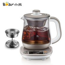 小熊(Bear) 养生壶 迷你全自动玻璃加厚电热水壶煮茶器黑茶煮茶壶多功能 YSH-A08N5 0.8L