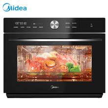 美的(Midea) S5-L300E 家用多功能烤箱 蒸烤一体 蒸汽嫩烤 智能发酵 热风烘烤 30L