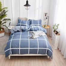 普拉达 全棉单人床上三件套 学生宿舍床单被套三件套 休闲午后