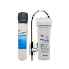 3M 净享 DWS 2500 CN型 家用净水器 0废水 直饮矿物质 2.4升大流量 净水机