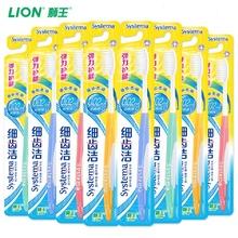 狮王 LION 细齿洁弹力护龈牙刷四支装 两组