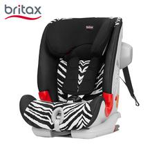 宝得适(Britax)百变骑士2代 汽车儿童安全座椅 斑马色 约9个月~12岁 isofix接口