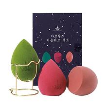 尔木萄 AMORTALS 星空美妆蛋套盒 3蛋+蛋架