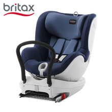 宝得适(Britax)双面骑士360°旋转汽车儿童安全座椅  月光蓝色 约0~4岁isofix接口