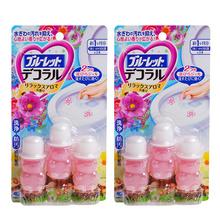 小林制药 马桶厕所除臭开花洁厕剂 香水芳香清洁凝胶小花22.5g 淡粉色*2盒 日本进口