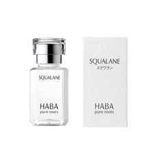 HABA 鲨烷精纯美容油 15ml 乳液面霜 水润锁水保护 日本进口