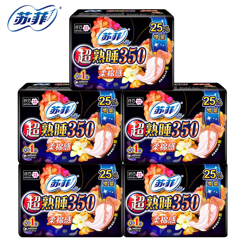 苏菲(sofy) 放肆睡350柔棉感(增量装)卫生巾 350mm 4+1片*5包