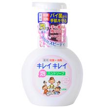 狮王(LION) 泡沫洗手液 白色淡香型 250ml 日本进口
