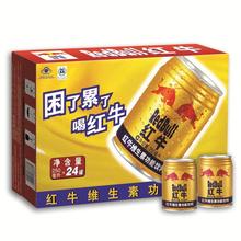 红牛维生素功能饮料250ml*24
