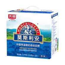 光明 钻石包莫斯利安巴氏杀菌热处理风味酸牛奶(原味) 200g*12