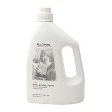 Maferan 美芙然玫瑰柔顺洗衣液2L 进口品质