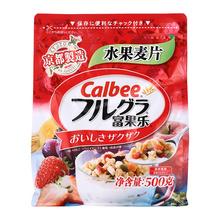 卡乐比 水果麦片 500g