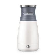 摩飞(Morphyrichards)电水壶电热水壶 便携式烧水壶旅行全不锈钢双层保温非折叠MR6090 素雅灰 400ml