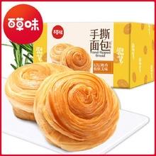 百草味 全麦面包1000g