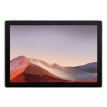 微软(Microsoft)Surface Pro 7 12.3英寸平板电脑(十代i3 4G 128G)亮铂金