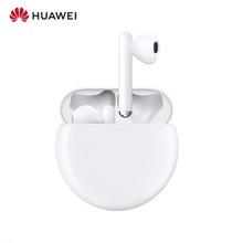 华为( HUAWEI)真无线蓝牙耳机 双耳立体声 半入耳 通话降噪 FreeBuds3 陶瓷白