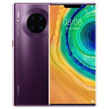 华为 HUAWEI Mate 30 Pro 5G 罗兰紫 8GB+512GB 全网通5G版 双卡双待
