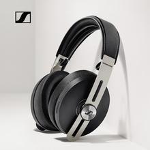 森海塞尔(Sennheiser)MOMENTUM Wireless 蓝牙无线包耳式耳机 黑色