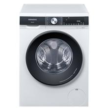 西门子(SIEMENS)WJ45UM000W 10KG洗7KG烘 全自动家用滚筒 变频 洗烘一体机滚筒洗衣机