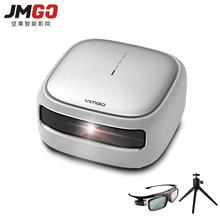 坚果(JmGO)微果 H6 新款 便携家用投影仪