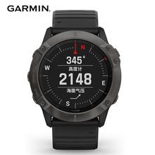 Garmin 佳明 Fenix6XPro户外智能手表运动音乐支付跑步骑行登山越野GPS蓝宝石镜面腕表 DLC灰色表圈黑色表带 中文版