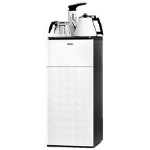 海尔(Haier)茶吧机 家用柜式饮水机 下置水桶立式 智能办公室多功能自动上水温热型双层开门防烫水壶 YR1961-CB