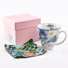 慧达 美浓烧花语单杯 和蓝系列三 (408099套装) 11.6*9.5*10 日本进口