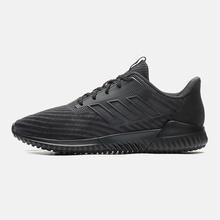 阿迪达斯 Adidas 男鞋夏季新款climacool2.0清风运动跑步鞋 B75855 42