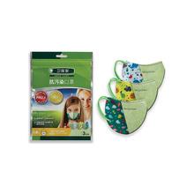 卫保家(respokare) 儿童抗污染口罩(三片装(三种颜色随机发货) 110*116.5