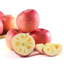 大方大雷 新疆阿克苏苹果 4.8-5.2斤 80果