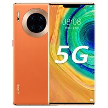 华为 HUAWEI Mate 30 Pro 5G 素皮 丹霞橙 8GB+128GB 全网通5G版 双卡双待