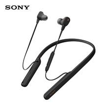 索尼(SONY)WI-1000XM2 颈挂式无线蓝牙耳机 高音质降噪耳麦主动降噪 入耳式手机通话 黑色