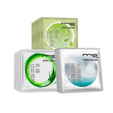 美即 MG 清透补水净颜面膜(绿茶6片+芦荟5片+法国4片)