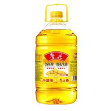 鲁花花生油5L