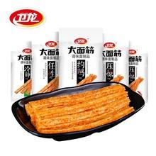 卫龙 大面筋 106g*5包 休闲零食 辣条