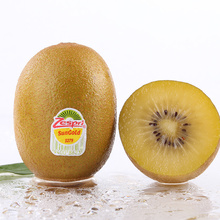 御贤果园 新西兰佳沛黄金奇异果 巨无霸10颗大果 单果约160g-180g