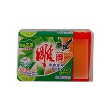 雕牌 净爽青柠透明皂245g*2