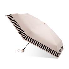 蕉下(BANANA UNDER) 2020款 胶囊系列五折伞防晒晴雨两用 火花粉