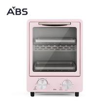 ABS(爱彼此)Abbot复古双层立式烤箱(9L)
